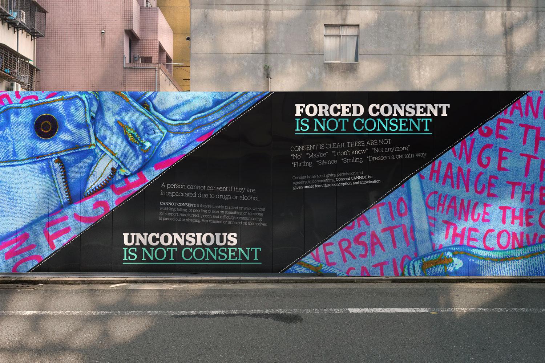 not-consent-mock-3
